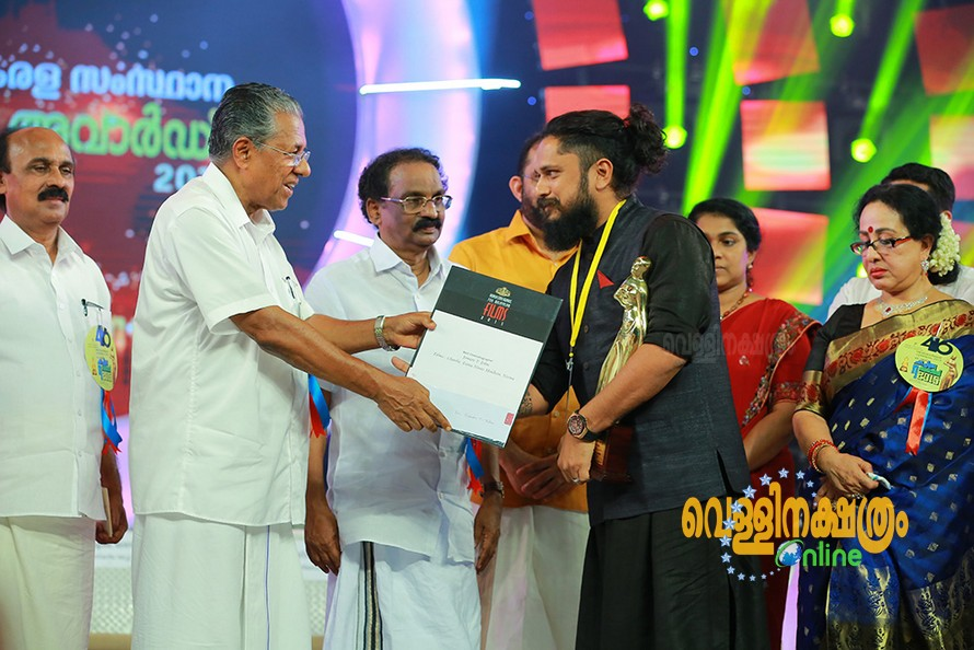 46th State Film Awards Distribution Event