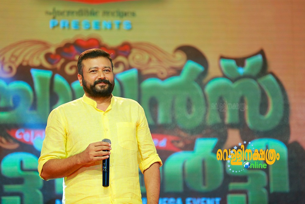 Achayans Audio Launch