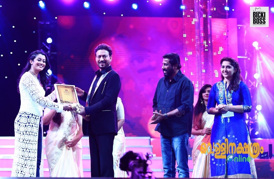 Flowers TV 2016 Award Night