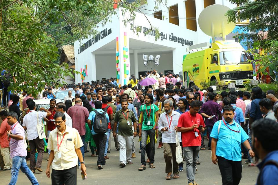 IFFK 2016 Day 2 Clicks