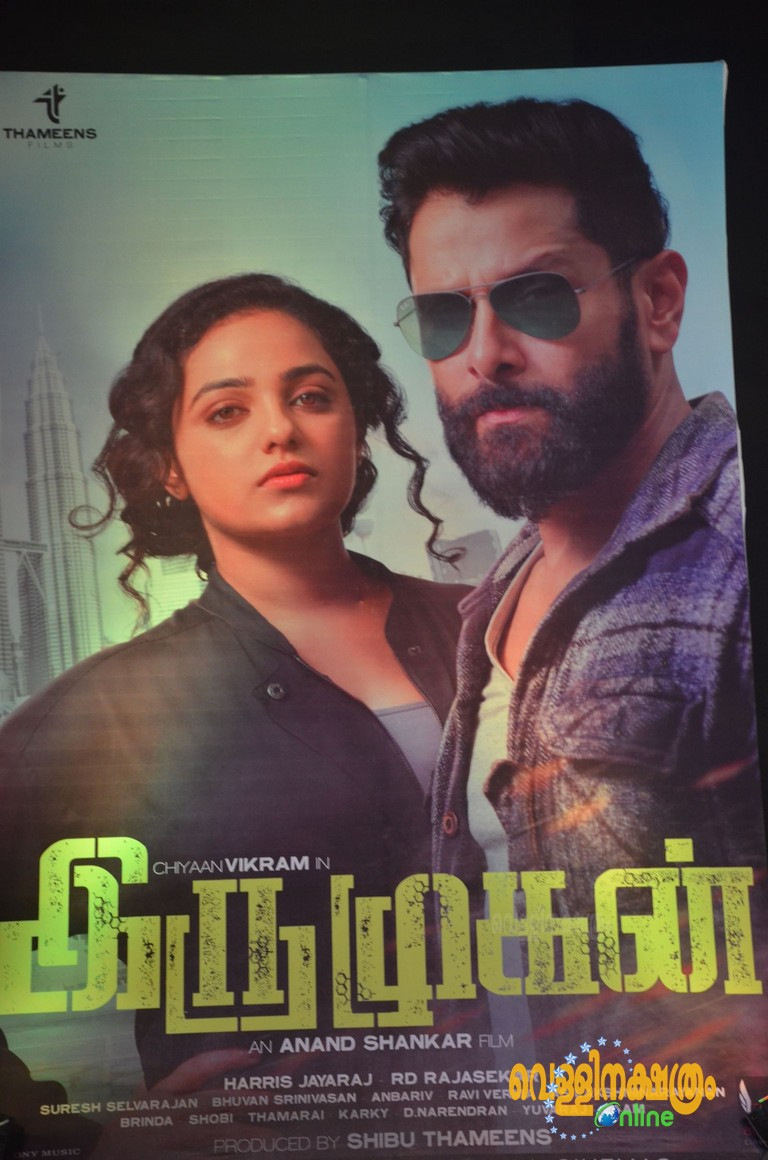 Irumugan Audio Launch