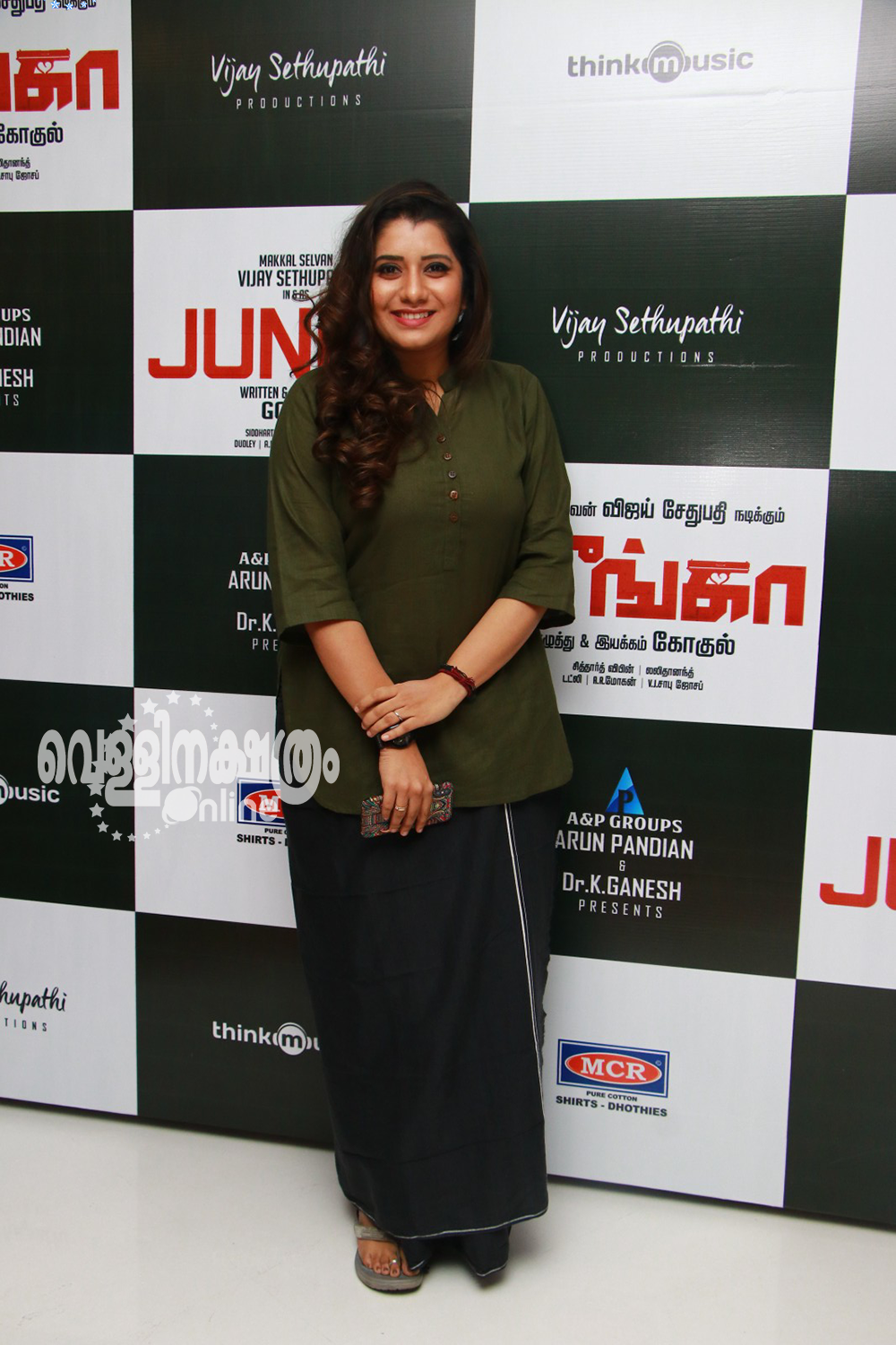 Junga Audio Launch