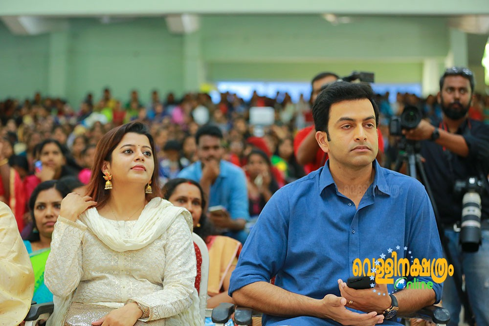 Kerala State Youth Commission awards-Prithviraj
