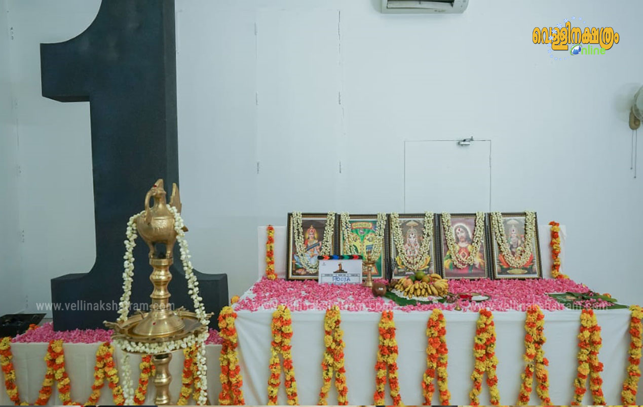ONE MOVIE POOJA
