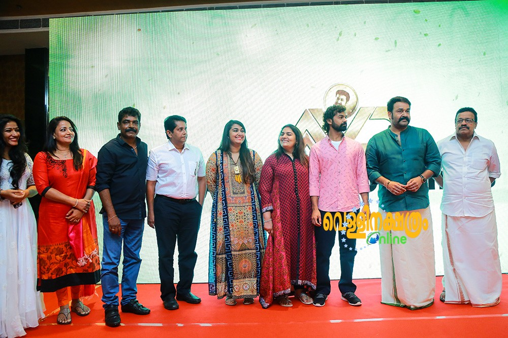 Odiyan - Aadhi Launch