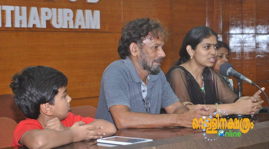 Olappeeppi Press Meet