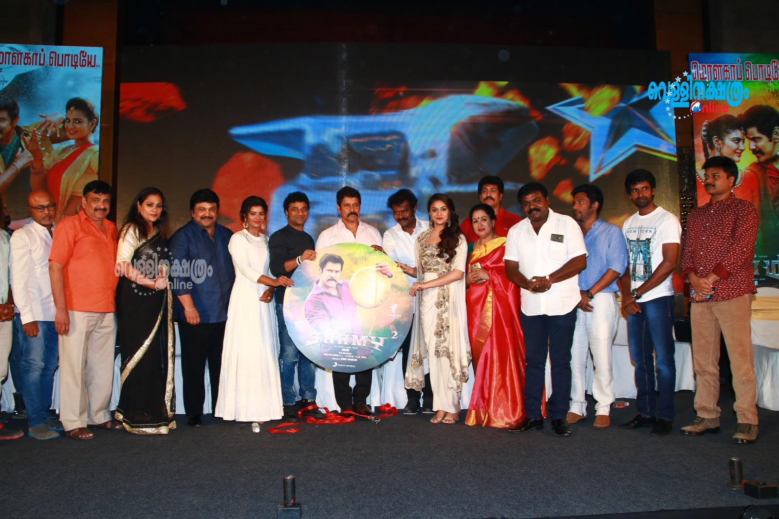 Sammy 2 Audio Launch