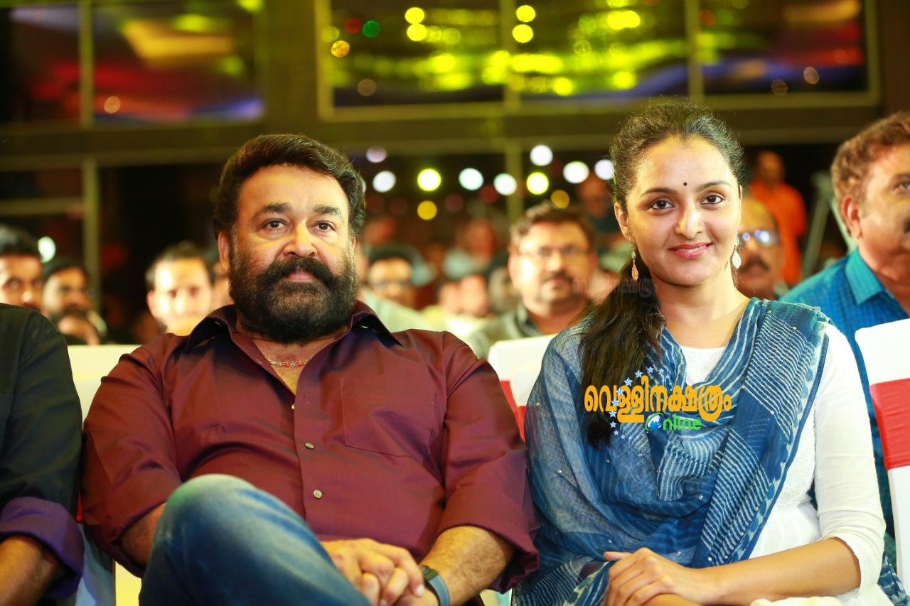 Villain Audio Launch