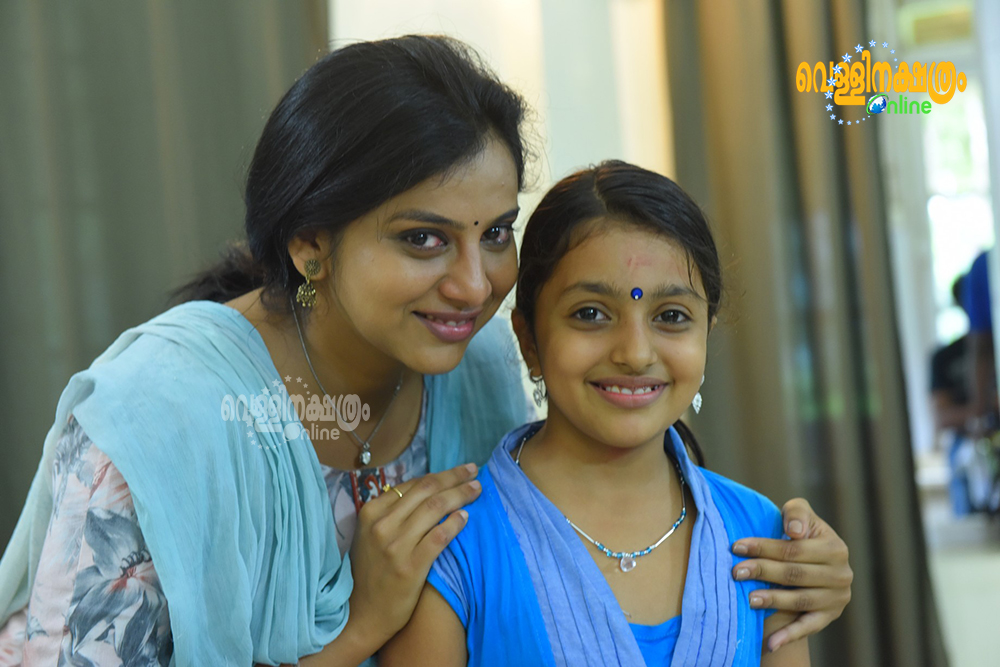 Sachin Malayalam Movie
